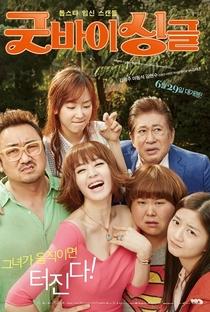 Assistir Familyhood Online Grátis Dublado Legendado (Full HD, 720p, 1080p) | Tae-gon Kim | 2016