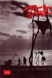 Assistir Farewell to the Ark Online Grátis Dublado Legendado (Full HD, 720p, 1080p) | Shūji Terayama | 1984