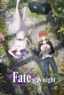 Assistir Fate/stay night Movie: Heaven's Feel - II. Lost Butterfly Online Grátis Dublado Legendado (Full HD, 720p, 1080p) | Tomonori Sudou | 2019