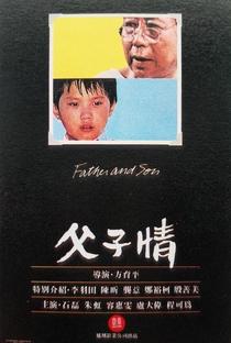 Assistir Father and Son Online Grátis Dublado Legendado (Full HD, 720p, 1080p)   Allen Fong   1981
