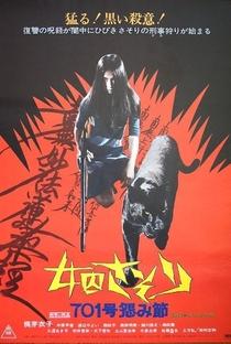Assistir Female Prisoner Scorpion: #701's Grudge Song Online Grátis Dublado Legendado (Full HD, 720p, 1080p) | Shunya Ito | 1973