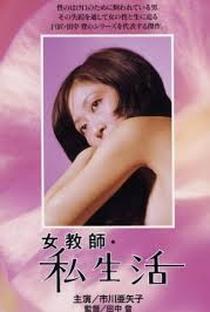 Assistir Female Teacher 1 Online Grátis Dublado Legendado (Full HD, 720p, 1080p)   Noboru Tanaka (I)   1973