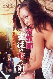 Assistir Female Teacher: In Front of the Students Online Grátis Dublado Legendado (Full HD, 720p, 1080p) | Yasuaki Uegaki | 1982