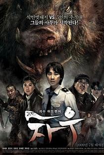 Assistir Fera à Solta Online Grátis Dublado Legendado (Full HD, 720p, 1080p) | Jeong-won Shin (I) | 2009