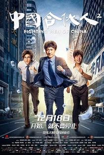 Assistir Fighting Men of China Online Grátis Dublado Legendado (Full HD, 720p, 1080p) | Liu Yadang | 2018