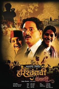 Assistir Filmando Harishchandra Online Grátis Dublado Legendado (Full HD, 720p, 1080p) | Paresh Mokashi | 2009