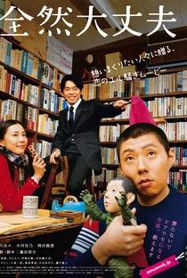 Assistir Fine, Totally Fine Online Grátis Dublado Legendado (Full HD, 720p, 1080p) | Yosuke Fujita | 2008