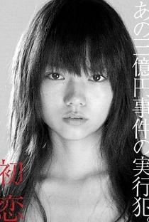 Assistir First Love Online Grátis Dublado Legendado (Full HD, 720p, 1080p) | Yukinari Hanawa | 2006