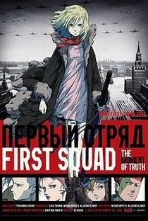 Assistir First Squad Online Grátis Dublado Legendado (Full HD, 720p, 1080p)   Yoshiharu Ashino  