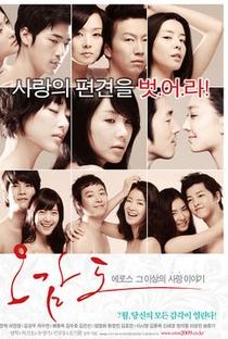 Assistir Five Senses of Eros Online Grátis Dublado Legendado (Full HD, 720p, 1080p) | Byeon Hyeok / Hyeok Byeon / Daniel H. Byun
