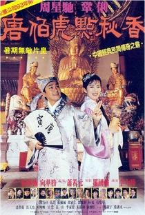 Assistir Flirting Scholar Online Grátis Dublado Legendado (Full HD, 720p, 1080p)   Lik-Chi Lee   1993