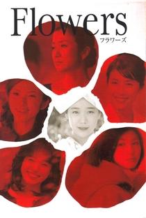 Assistir Flowers Online Grátis Dublado Legendado (Full HD, 720p, 1080p) | Norihiro Koizumi | 2010
