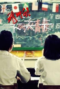 Assistir Fly! Mr. Kafka Online Grátis Dublado Legendado (Full HD, 720p, 1080p) | Cheng-Nan Liu | 2012