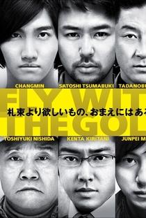 Assistir Fly with the Gold Online Grátis Dublado Legendado (Full HD, 720p, 1080p)   Kazuyuki Izutsu   2012