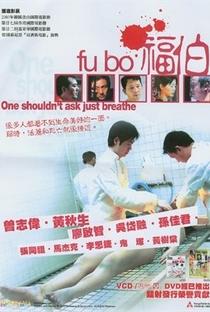 Assistir Fu Bo Online Grátis Dublado Legendado (Full HD, 720p, 1080p) | Ching-Po Wong