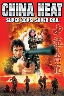 Assistir Fúria na China Online Grátis Dublado Legendado (Full HD, 720p, 1080p) | Yang Yang (I) | 1992