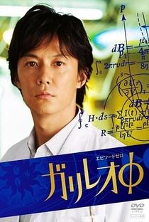 Assistir Galileo Special Online Grátis Dublado Legendado (Full HD, 720p, 1080p) | Nishisaka Mizuki | 2008