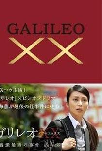 Assistir Galileo XX: Utsumi Kaoru no Saigo no Jiken Moteasobu Online Grátis Dublado Legendado (Full HD, 720p, 1080p) |  | 2013