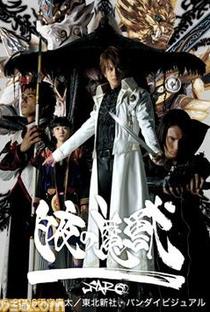 Assistir Garo - A Besta da Noite Branca - parte 1 Online Grátis Dublado Legendado (Full HD, 720p, 1080p) | Keita Amemiya | 2006