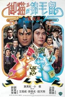 Assistir Gato e Rato Online Grátis Dublado Legendado (Full HD, 720p, 1080p) | Chia-Liang Liu | 1982