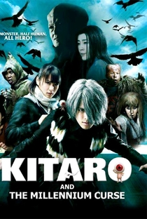 Assistir Gegege No Kitaro - Kitaro and the Millenium Curse Online Grátis Dublado Legendado (Full HD, 720p, 1080p) | Katsuhide Motoki | 2008