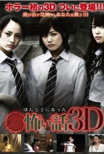 Assistir Gekijouban hontou ni atta kowai hanashi 3D Online Grátis Dublado Legendado (Full HD, 720p, 1080p) |  | 2010