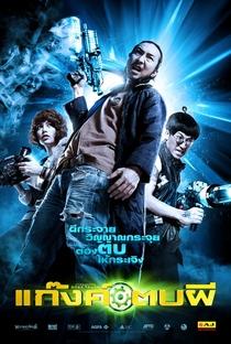 Assistir Ghost Day Online Grátis Dublado Legendado (Full HD, 720p, 1080p) | Tanit Jitnukul | 2012
