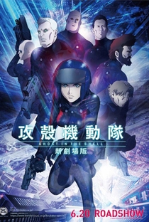Assistir Ghost in the Shell - The New Movie Online Grátis Dublado Legendado (Full HD, 720p, 1080p)   Kazuchika Kise