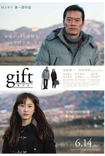 Assistir Gift Online Grátis Dublado Legendado (Full HD, 720p, 1080p)   Taro Miyaoka   2014