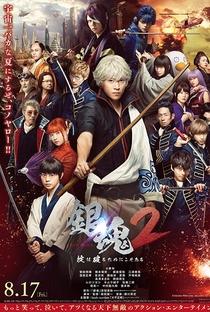 Assistir Gintama 2 Online Grátis Dublado Legendado (Full HD, 720p, 1080p) | Yūichi Fukuda | 2018