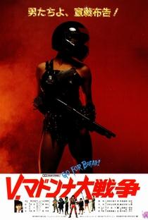 Assistir Go for Broke Online Grátis Dublado Legendado (Full HD, 720p, 1080p)   Genji Nakamura   1985