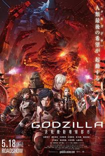 Assistir Godzilla: Cidade no Limiar da Batalha Online Grátis Dublado Legendado (Full HD, 720p, 1080p) | Hiroyuki Seshita