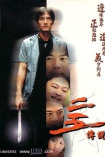 Assistir Gold Fingers Online Grátis Dublado Legendado (Full HD, 720p, 1080p) | Benny Wong (I) | 2001