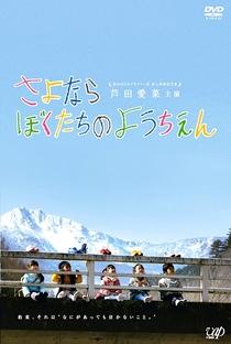 Assistir Goodbye to Our Kindergarten Online Grátis Dublado Legendado (Full HD, 720p, 1080p)   Mizuta Nobuo   2011