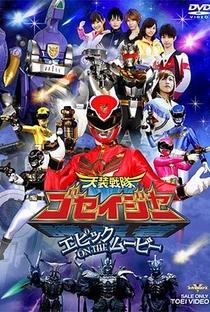 Assistir Goseiger - O Filme Épico Online Grátis Dublado Legendado (Full HD, 720p, 1080p) | Katsuya Watanabe | 2010