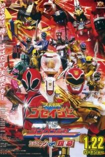 Assistir Goseiger vs Shinkenger - O Filme: A Batalha Épica Online Grátis Dublado Legendado (Full HD, 720p, 1080p) | Noboru Takemoto | 2011