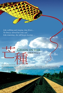 Assistir Grãos de Areia Online Grátis Dublado Legendado (Full HD, 720p, 1080p) | Lu Zhang (II) | 2005