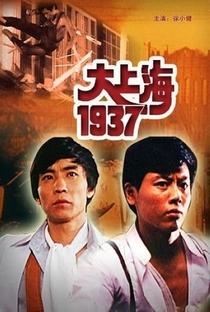 Assistir Great Shanghai 1937 Online Grátis Dublado Legendado (Full HD, 720p, 1080p) | Chang Cheh | 1986