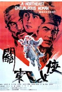 Assistir Guandong Heroine Online Grátis Dublado Legendado (Full HD, 720p, 1080p) | Dezhang Bai