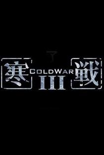 Assistir Guerra Fria 3 Online Grátis Dublado Legendado (Full HD, 720p, 1080p) | Kim-ching Luk