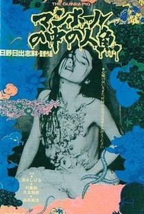 Assistir Guinea Pig 6: Mermaid in a Manhole Online Grátis Dublado Legendado (Full HD, 720p, 1080p) | Hideshi Hino | 1988