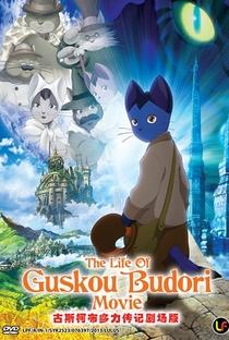 Assistir Guskou Budori no Denki Online Grátis Dublado Legendado (Full HD, 720p, 1080p) | Gisaburô Sugii | 2012