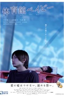 Assistir Gymnasium Baby Online Grátis Dublado Legendado (Full HD, 720p, 1080p)   Yoshihiro Fukagawa   2008