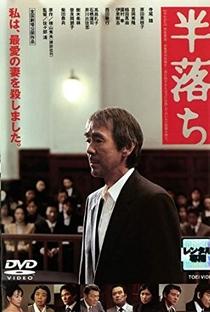 Assistir Half a Confession Online Grátis Dublado Legendado (Full HD, 720p, 1080p) | Kiyoshi Sasabe | 2004