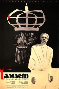 Assistir Hamlet Online Grátis Dublado Legendado (Full HD, 720p, 1080p) | Grigoriy Kozintsev | 1964