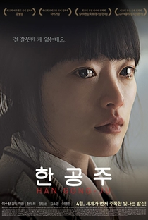 Assistir Han Gong-Ju Online Grátis Dublado Legendado (Full HD, 720p, 1080p) | Su-jin Lee | 2013