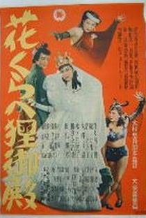 Assistir Hana kurabe tanuki-goten Online Grátis Dublado Legendado (Full HD, 720p, 1080p) | Keigo Kimura | 1949