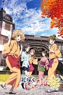 Assistir Hanasaku Iroha: Home Sweet Home Online Grátis Dublado Legendado (Full HD, 720p, 1080p) | Masahiro Andō | 2013