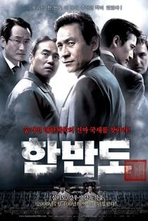 Assistir Hanbando Online Grátis Dublado Legendado (Full HD, 720p, 1080p) | Kang Woo-Suk | 2006