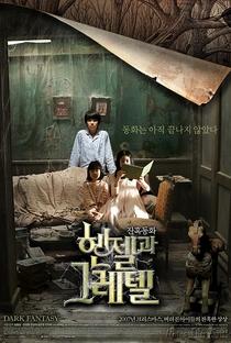 Assistir Hansel and Gretel Online Grátis Dublado Legendado (Full HD, 720p, 1080p) | Pil-Sung Yim | 2007
